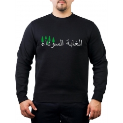 Sweat black, Black Forest (arabic)