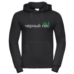 Hoodie black, Black Forest (Russisch)