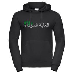 Hoodie black, Black Forest (arabic)